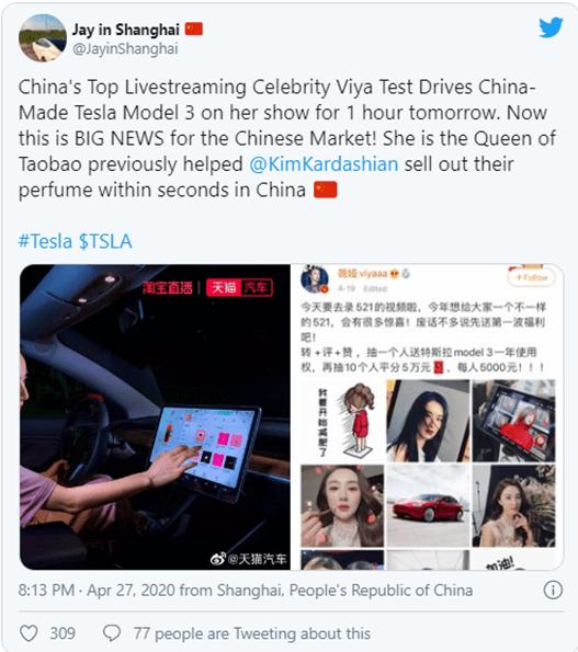 Example – Chinse Influencer Viya